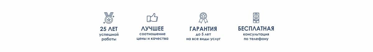 Ремонт холодильников в Минске и Минском р-не